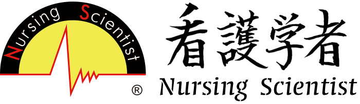 看護学者 Nursing Scientist